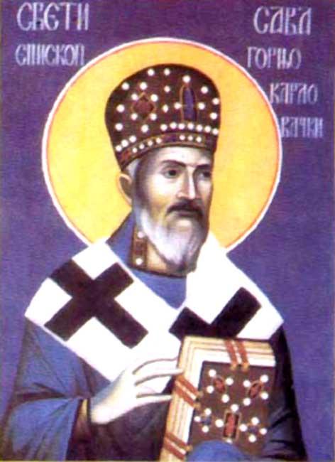 IMG ST. SAVA (Trlajic) Hieromartyr of Serbia