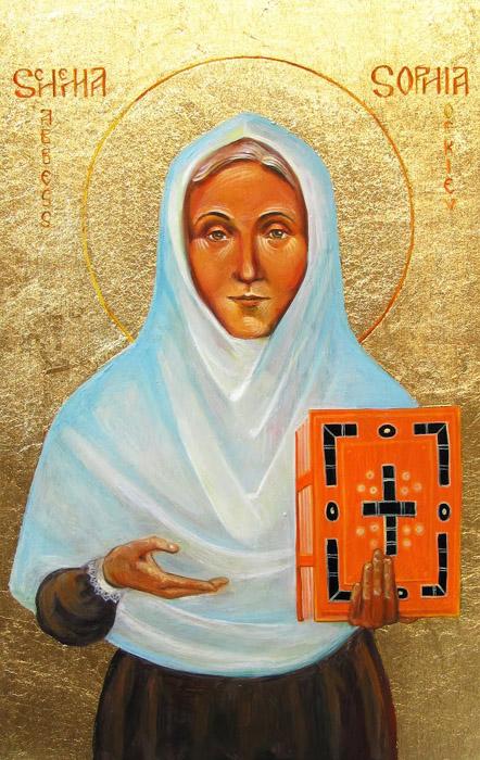 img ST. SOPHIA Grineva, Abbess, Confessor of Kiev