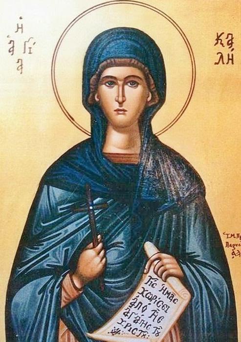 IMG ST. KALI of Asia Minor