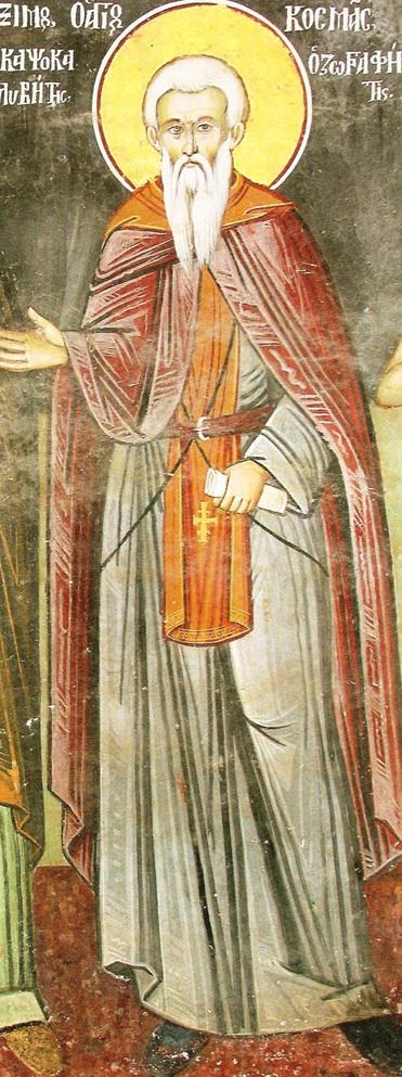 IMG ST. COSMAS of Zographou on Mount Athos