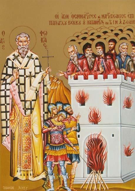 img ST. PHOCAS, Bishop of Sinope, Wonderworker