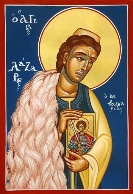 img ST. LAZARUS, the Shepherd, New Martyr of Bulgaria