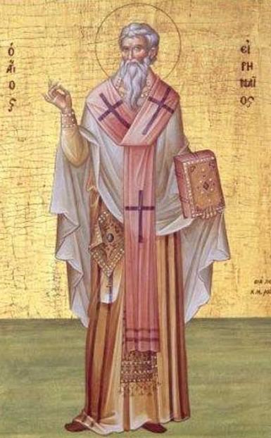 IMG ST. IRINAEUS of Sirmium