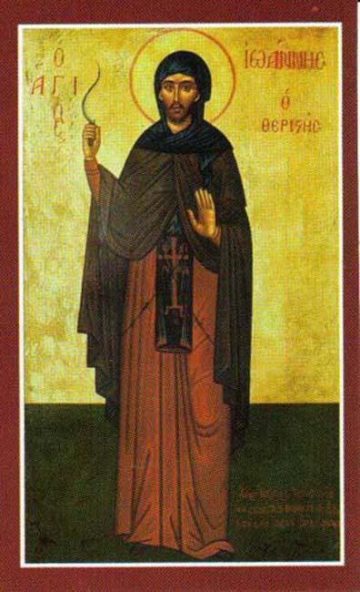 img ST. JOHN Theristus