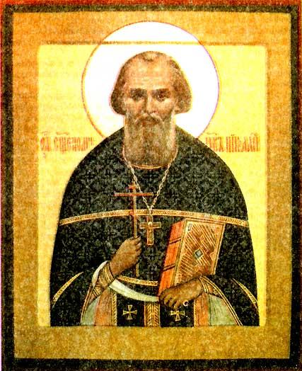 img ST. NICHOLAS Dimitrov, New Hieromartyr of Tver