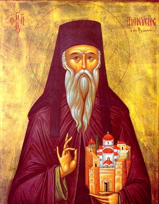 img ST. DIONYSIUS of Olympus