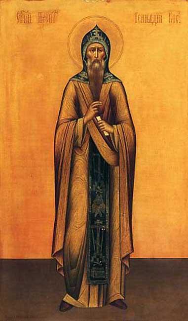 IMG ST. GENNADIUS of Kostroma