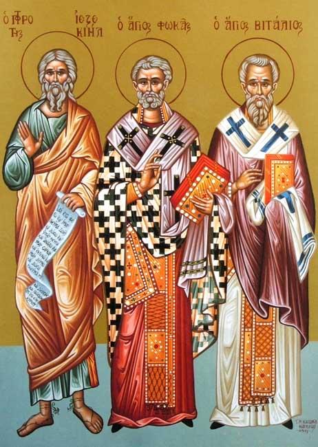 IMG ST. PHOCAS, Bishop of Sinope, Hieromartyr