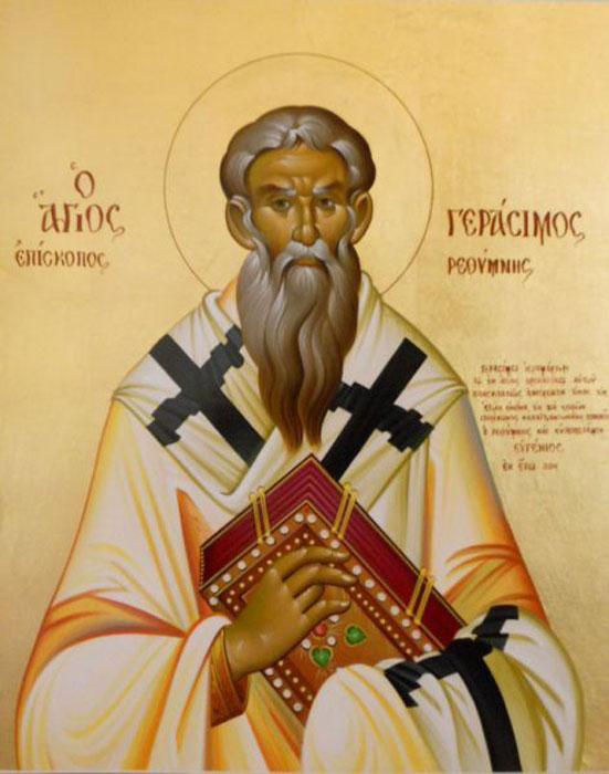 img ST. GERASIMUS of Crete
