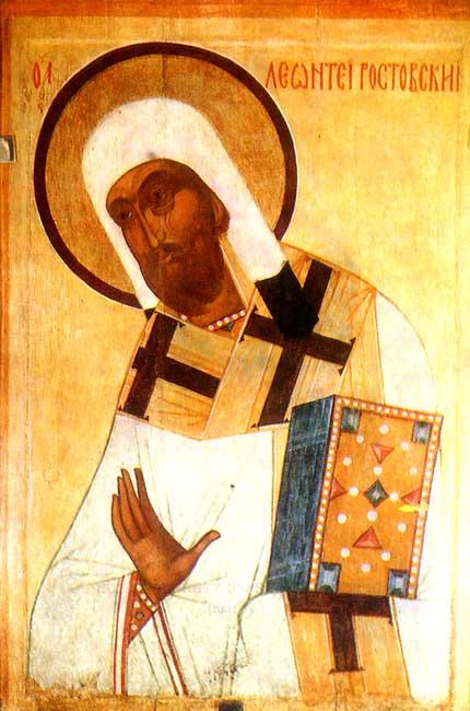 IMG ST. LEONTIUS, Bishop, Wonderworker of Rostov