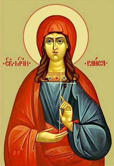 IMG ST. RHAIS, Irais, Virginmartyr of Egypt