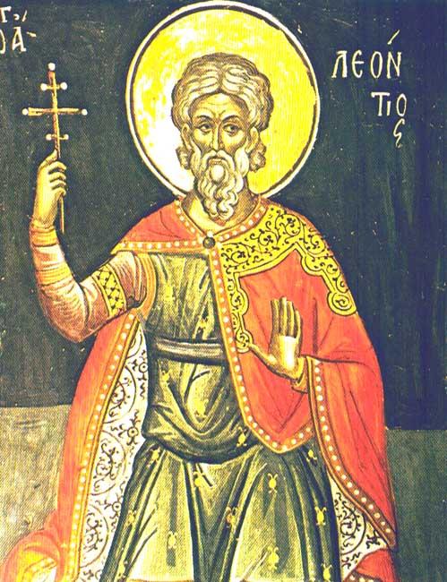 img St Leontius, Martyr