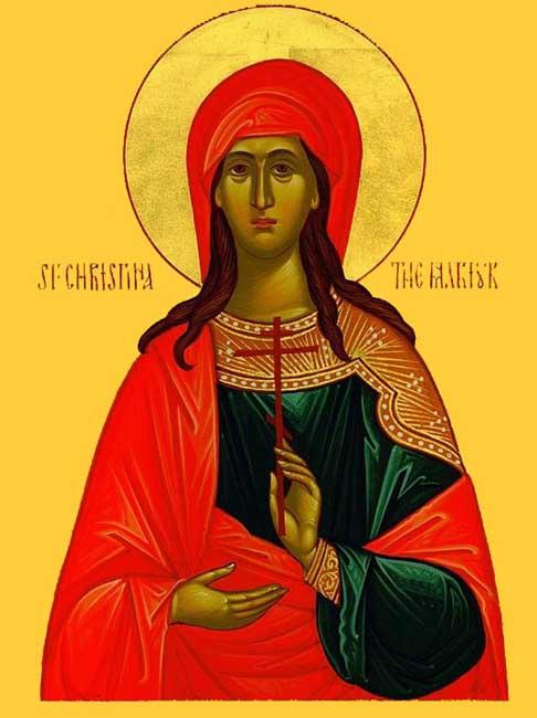 IMG ST. (Agia) CHRISTINA,