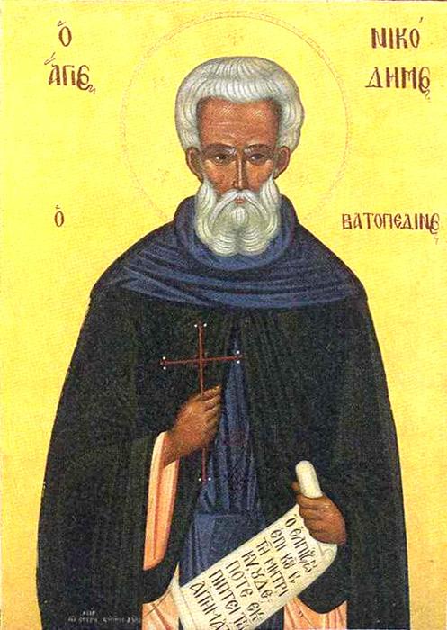 IMG ST. NICODEMUS of Vatopedi