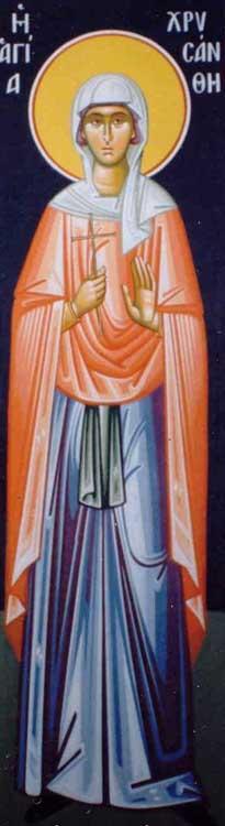 IMG ST. CHRYSANTHIA the Martyr