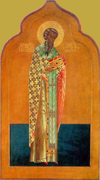 img ST. BASIL of Amasea, Hieromartyr