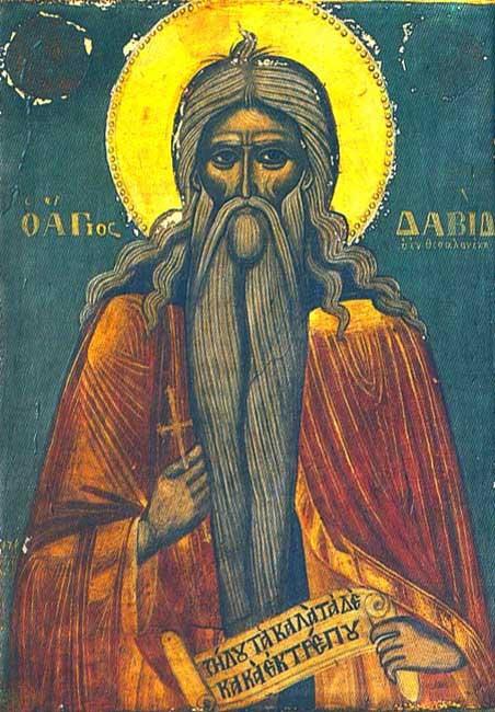 IMG ST. DAVID of Thessalonica