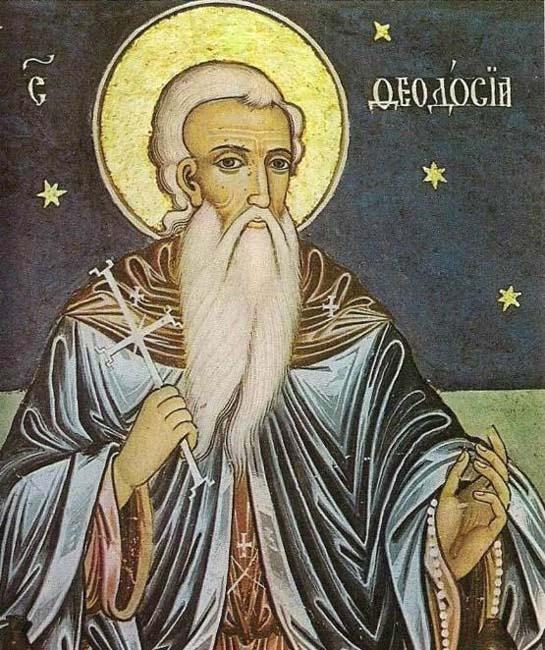 ST.THEODOSIUS of Tarnovo, Bulgaria