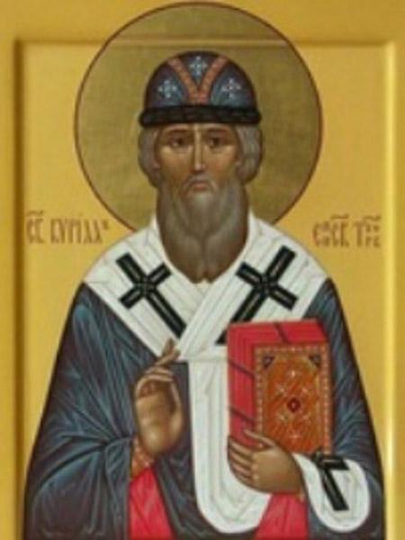 IMG ST. CYRIL, the Bishop of Turov