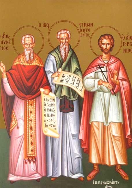 img STS. GLYCERIUS, SIMON, GORGONIUS