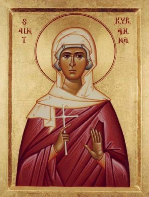 img ST. KYRANNA (Cyranna) of Thessaloniki