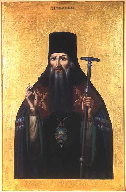 IMG ST. PITIRIM, the Bishop of Tambov