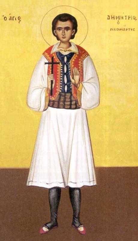 IMG ST. DEMETRIUS, Mitros, of Tripolitsa, Peloponnese