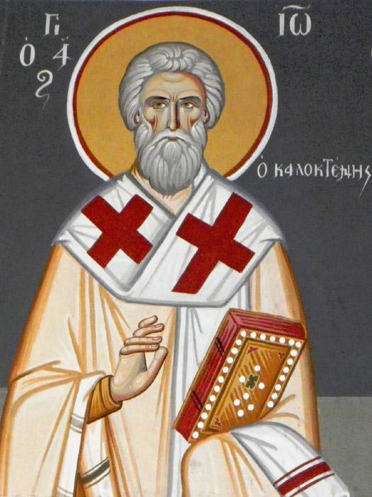 IMG ST. JOHN, Caloctenes, Metropilitan of Thebes