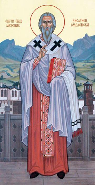 IMG ST. BESSARION, Bishop of Smolyan