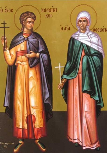 IMG ST. THEODOTA, Martyr