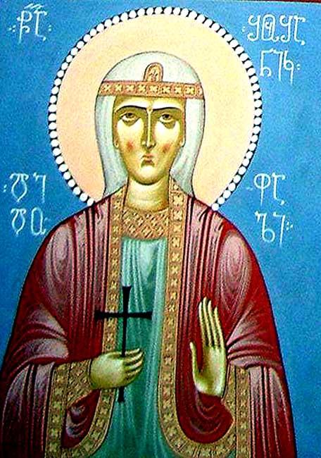 img ST. SHUSHANIK, Queen of Georgia