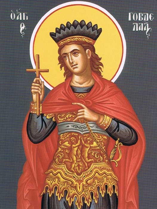 IMG St Gabdelas of Persia