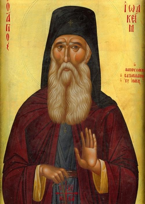img ST. JOACHIM Papoulakis of Ithaca