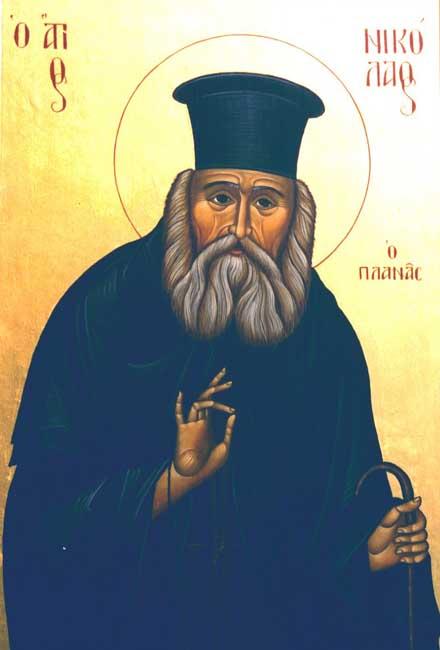 IMG ST. NICHOLAS Planas of Athens