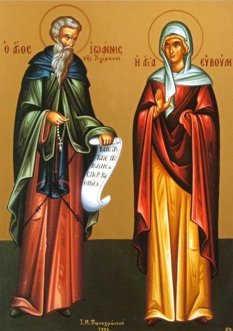 img ST. EUBOULA, the Mother of St. Panteleimon