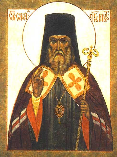 img ST.SOPHRONIUS, the Bishop if Irkutsk
