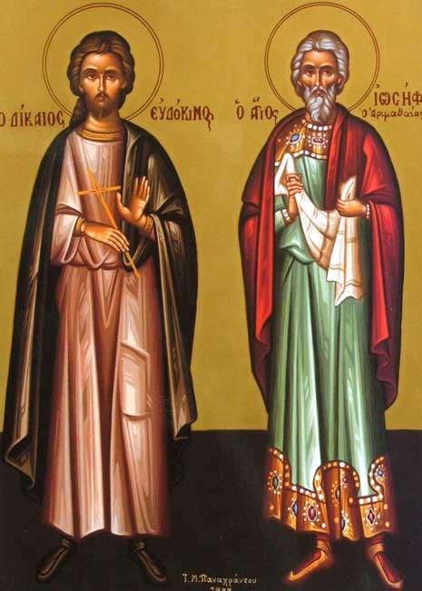 IMG ST. EUDOCIMUS of Cappadocia, the Righteou