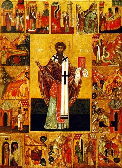 IMG ST. HYPATIUS, the Wonderworker and Bishop of Gangra