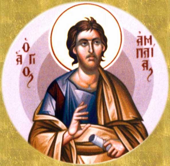 IMG ST. AMPLIAS, Apostle of the Seventy