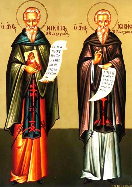 img ST. JOSEPH, the Hymnographer
