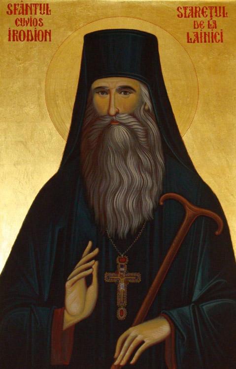 IMG ST. IRODION, Herodion, of Lainici Romania