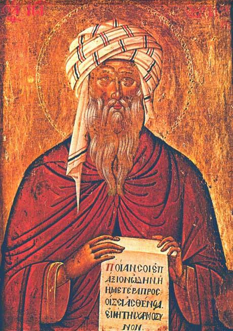 IMG ST. JOHN DAMASCUS, Damascene, Hymnwriter