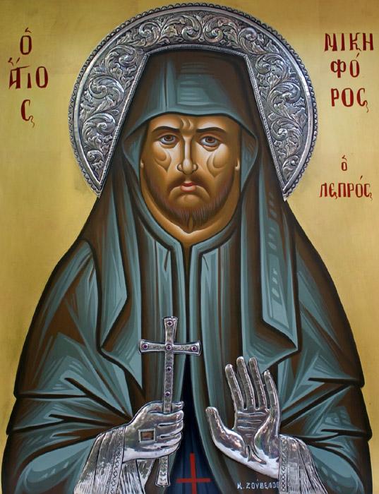 img ST. NICEPHORUS the Leper,