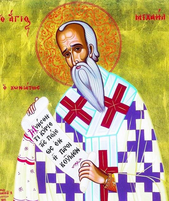 IMG ST. MICHAEL Choniates, Metropolitan of Athens