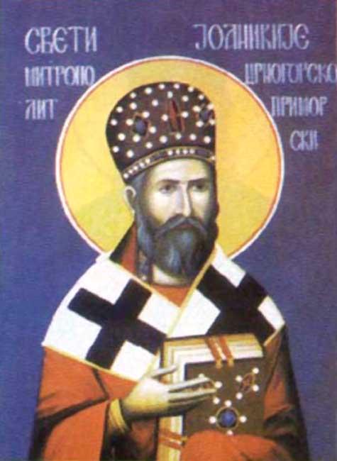 IMG ST. JOANNICIUS  Hieromartyr of Serbia