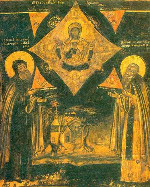 IMG ST. GERASIMUS of Vologda