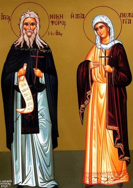 IMG ST. NICEPHORUS of Athos