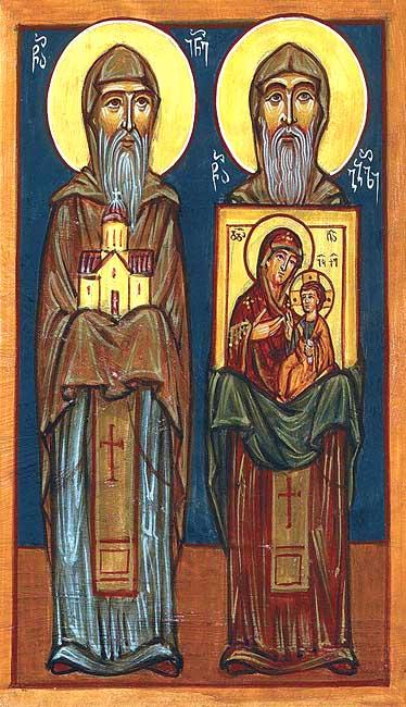 IMG ST. GABRIEL of Atonelni