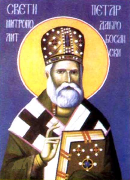 IMG ST.  PETER, Hieromartyr, Metropolitan of Serbia