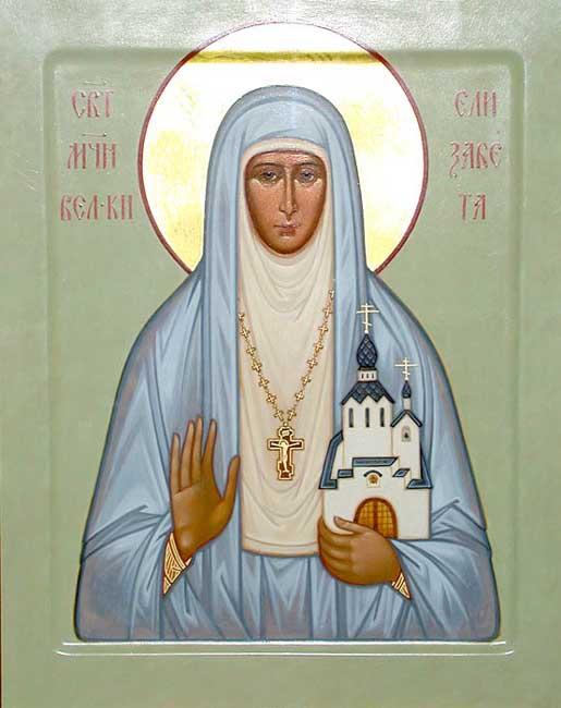 IMG ST. ELISABETH, New-Martyr